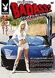 バッドアス・ガールズ 2/米国肉食系女子の生態 [DVD] [レンタル落ち] image
