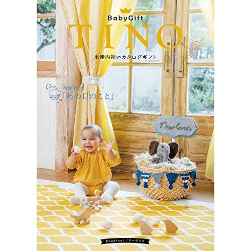 シャディ カタログギフト TINO (ティノ) ドーナツ 出産内祝い 包装紙:ネオプレシャス