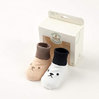 LVR Comfortable Cotton Baby Boy Girl Socks-Toddler Socks with Non Skid Socks(2-Pack),Pink,Grey,Blue,White,Beige,Beige+White,M