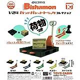 ビシャモン ハンドパレットコレクション 荷物つき スギヤス 全5種セット トイズキャビン