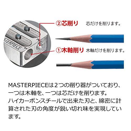 レイメイ藤井『KUM鉛筆削りMASTERPIECE(KM117)』