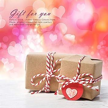 널 위한 선물