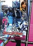 仮面ライダーディケイド Volume.3[DSTD-07893][DVD]