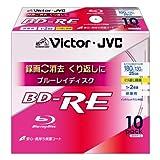ビクター 映像用ブルーレイディスク くり返し録画用 25GB 2倍速 保護コート(ハードコート) ワイドホワイトプリンタブル 10枚 台湾製 BV-E130SW10