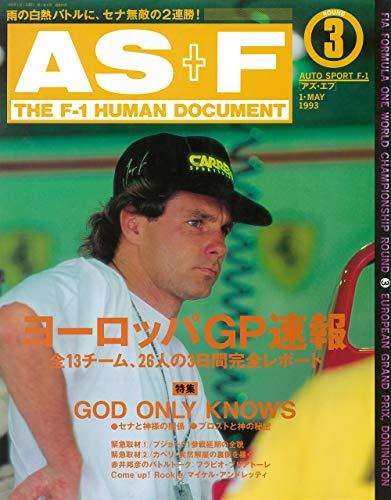 AS+F(アズエフ)1993 Rd03 ヨーロッパGP [雑誌]
