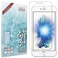 シズカウィル(shizukawill) iPhone6 iPhone6s 用 目に優しい ブルーライトカット フィルム 日本旭硝子 硬度9H 耐衝撃 ガラスフィルム Nippa社製 密着剤 プラズマ溶射 フッ素コーティング 防指紋 自動吸着 高透過 液晶保護ガラス アイフォン 6 6s iphone 6 6s フィルム