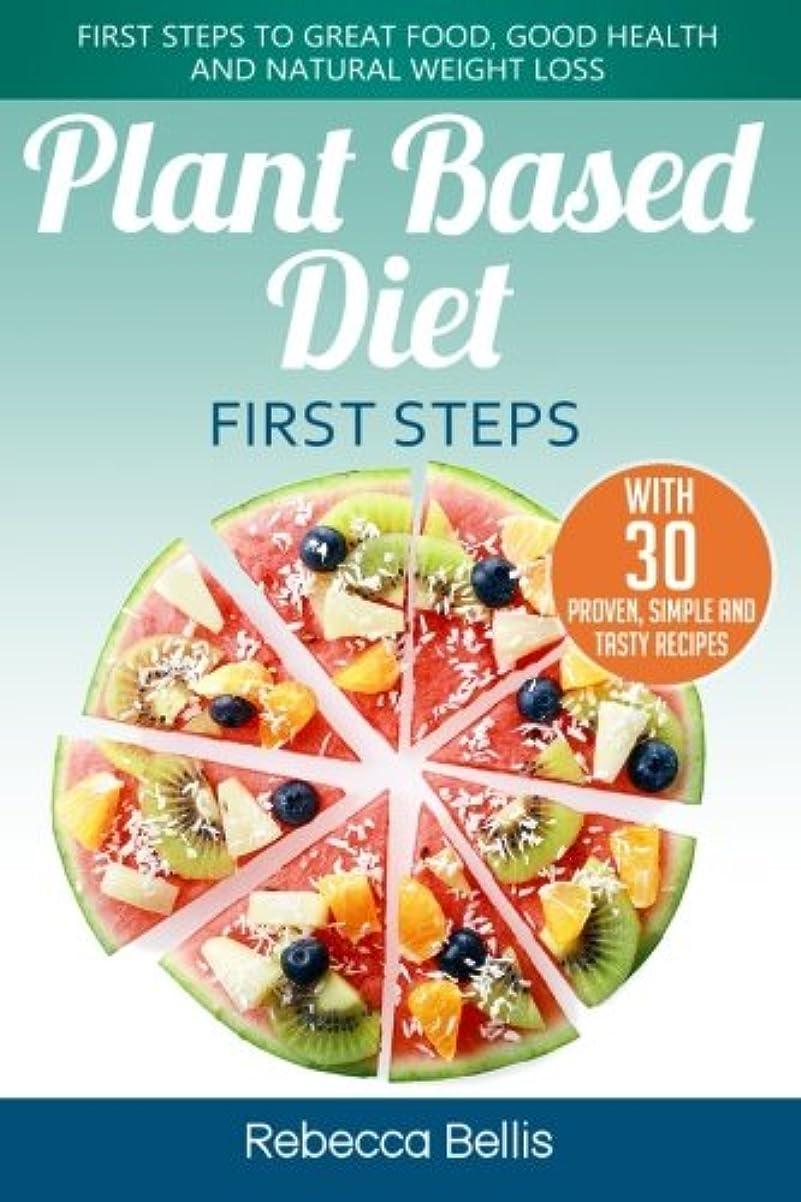 荒れ地スキーム民間人Plant Based Diet First Steps: First Steps to Great Food, Good Health and Natural Weight Loss; With 30 Proven, Simple and Tasty Recipes