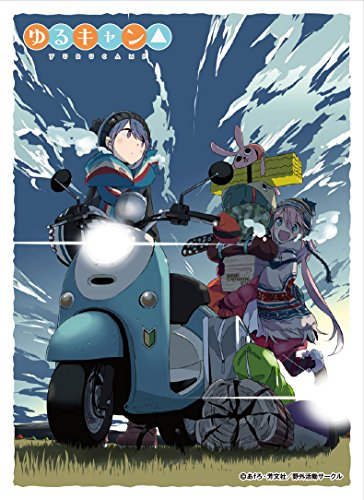 Yuru Camp Nadeshiko & Rin Card Game Character Sleeves Collection Vol.580 Anime Girls Art image