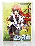 星刻の竜騎士 第3巻【Blu-ray】[Blu-ray/ブルーレイ]