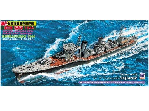 1/700 Japanese Navy Fubuki type (especially type I) destroyer Baiyun (W107) (japan import)