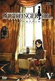 GUNSLINGER GIRL-IL TEATRINO- Vol.5【通常版】[DVD]