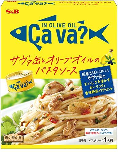 エスビー食品 サヴァ缶とオリーブオイルのパスタソース 71.3G ×5箱