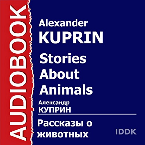 Stories About Animals [Russian Edition] Titelbild