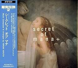 Secret of Mana +