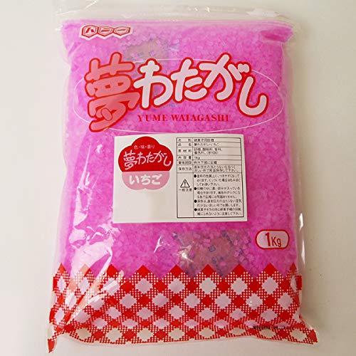 わた菓子ザラメ砂糖 1kg  (イチゴ)