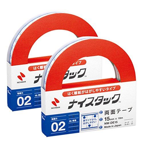 ニチバン 両面テープ ナイスタック はくり紙がはがしやすい 2巻入 15mm NW-DE15AZ2P