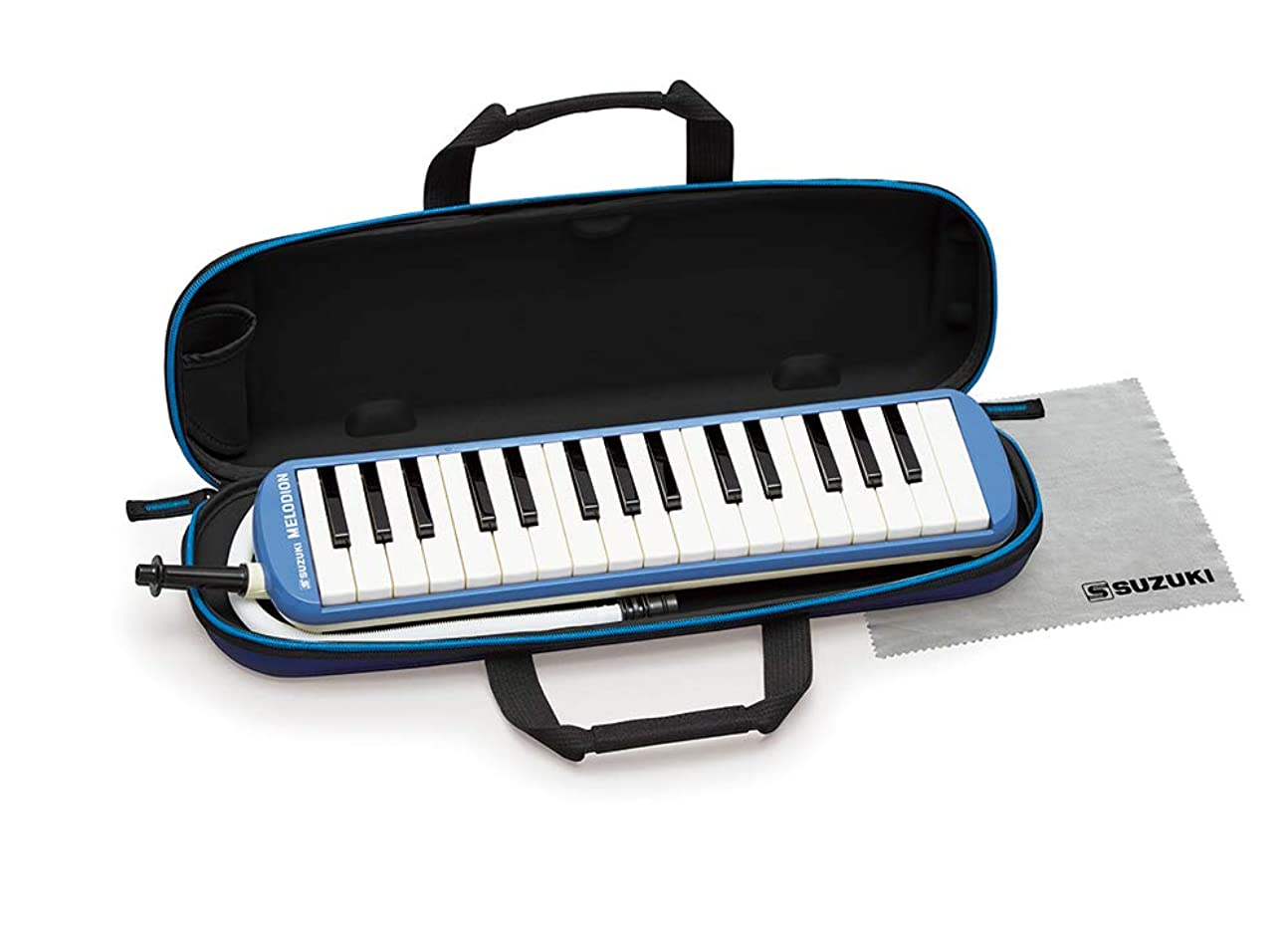 マッサージ伝染性のトラフィックSUZUKI スズキ 鍵盤ハーモニカ メロディオン アルト ブルー FA-32B