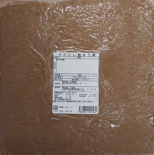 中国産 栗ペースト ( 裏ごし割烹栗 ) 1kg×14P 冷凍 うらごし割烹栗