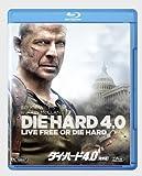 ダイ・ハード4.0<特別版>[Blu-ray/ブルーレイ]