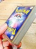 ポケモンカードゲーム ランダム大量セット(50枚以上)キラ10枚以上確定。オリジナルパック(オリパ)