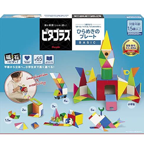 ピタゴラス® BASIC ひらめきのプレート [1歳半] から 遊べる つくれる ひらめきが育つ