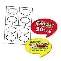 中川製作所 ラミフリー 吹き出しPOP A4-8面 100シート