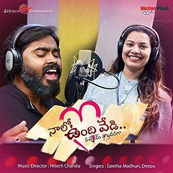 Naalo Undhi Vedi - Single