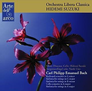 オーケストラ・リベラ・クラシカ (OLC) 第30回公演 (C.P.E.Bach : Keyboard Concerto in E minor , Cello Concerto in A major & Sinfonia for strings...