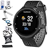 Garmin Forerunner 235 GPS Sport Watch with Wrist-Based Heart Rate Monitor - Black/Gray (010-03717-54) with 7 Pieces Fitness Kit