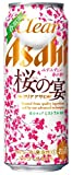 期間限定 クリアアサヒ 桜の宴 缶 500ml×24本