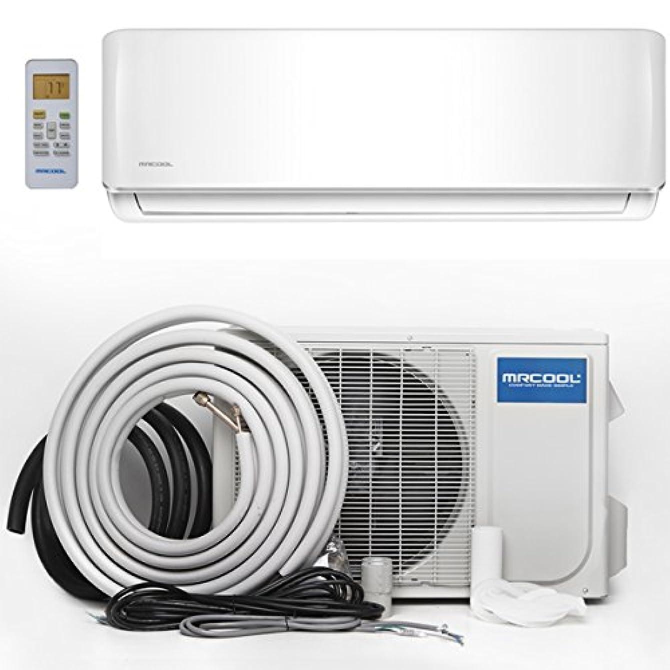 Advantage 24,000 BTU 2 Ton Ductless Mini-Split Air Conditioner and Heat Pump - 230V/60Hz