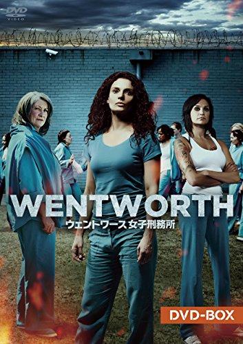 ウェントワース女子刑務所 DVD-BOX