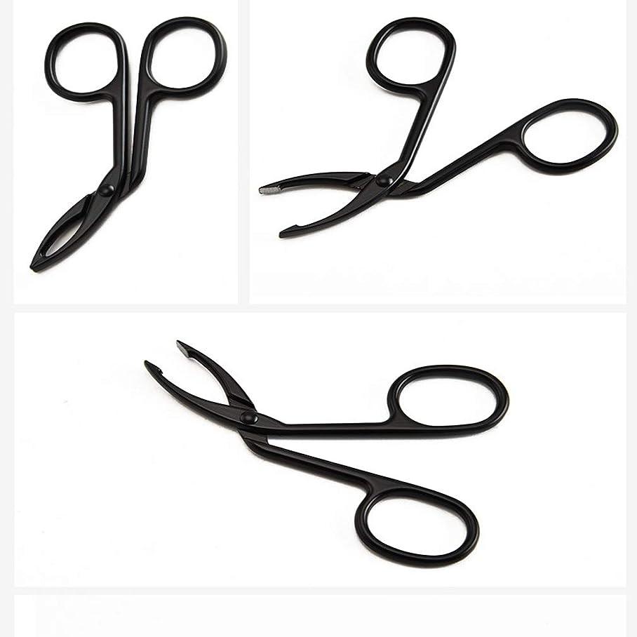 狂気敬意を表するデュアルLUXWELL(ラクスウェル)眉毛ピンセットアイブロウ ピンセットクリップ 毛抜き まゆ毛ピンセット 人気の 化粧工具 クリップ