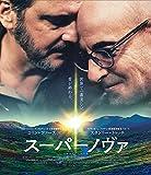 スーパーノヴァ[Blu-ray/ブルーレイ]