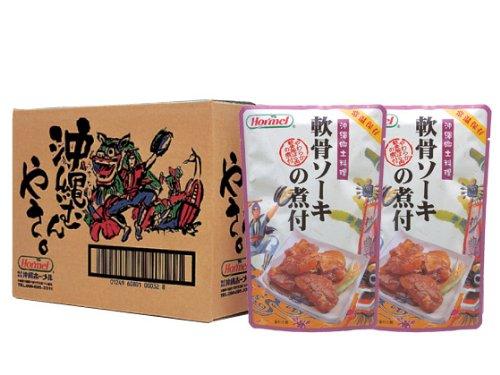 沖縄ホーメル 琉球郷土料理 レトルトセット 【軟骨ソーキの煮付】 250g 12パックセット