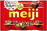 ハイミルク チョコレートCUBIE 38g