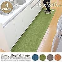 ヴィンテージファブリックロングラグ(Fabric Long Rug) 250cm キッチンマット・フロアマット オレンジ