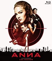 ANNA/アナ [Blu-ray]