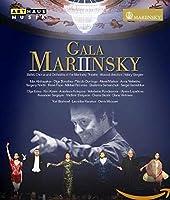Mariinsky II Opening Gala 2013 [Blu-ray]