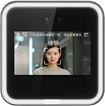 Time Attendance Machine Office Electronics Face Recognition Attendance and Access Control All-in-one Multi-function Corpor...