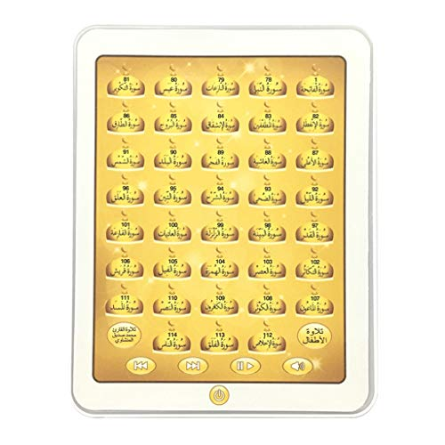 MagiDeal Máquina de Aprendizaje Temprano de Lengua Árabe con Música Flash Juguete Educativo para Niños - Amarillo