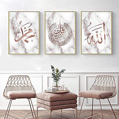3 Piezas Posters Islamico Rosa Citas Cuadros Decoración Lienzo Decorativo pared Dormitorio Laminas Impresión Fotografica PTGL001-L