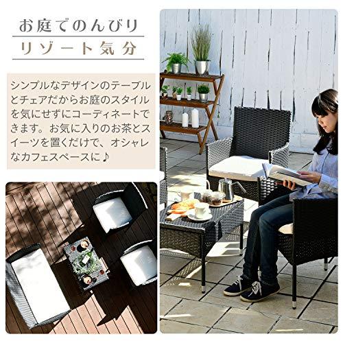 山善ラタン調テーブル&チェア4点セット(テーブル×1チェア×2ソファ×1)ダークブラウンNCS-4ダークブラウン
