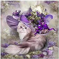 BDDZYMCZYX クロスステッチキット DIY 14CT プレプリント刺繡工芸品スターターキッ初心者トコットン手刺繍室内装飾 40×50cm かわいい子猫