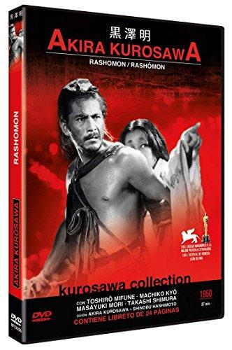 Rashomon [DVD]