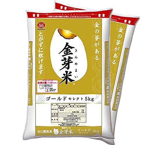金芽米(無洗米)ゴールドセレクト 10kg【5kg×2袋】