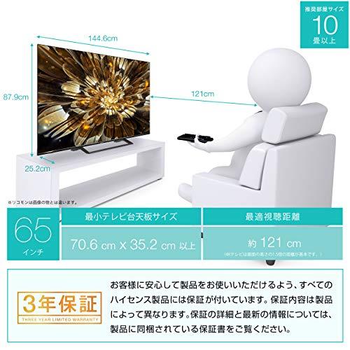 『ハイセンス 65V型 4Kチューナー内蔵 液晶 テレビ 65S6E ネット動画対応 3年保証』の7枚目の画像