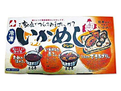 手作りいかめしセット タレ付(北海道名産品がご家庭で作れる!)美味しいいか飯調理セット 烏賊飯 物産展でも大好評のイカめし