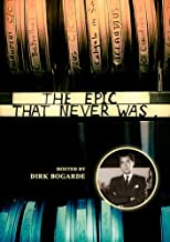Best the epic that never was Reviews