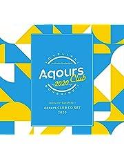 ラブライブ! サンシャイン!! Aqours CLUB CD SET 2020 (期間限定生産盤)